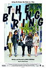 The Bling Ring / ブリングリング